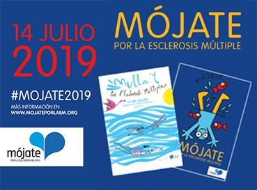"""El verano ya está oficialmente aquí para acoger """"Mójate por la Esclerosis Múltiple"""" 2019"""